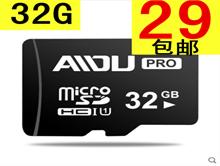 爱度32G高速内存卡29.9