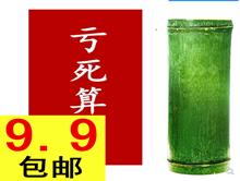 玉品竹竹酒9.9!蓝锋锂