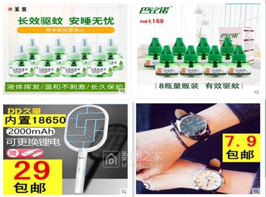 好顺皮革清洁剂3.8!飞利浦led灯1.6!调光护眼LED台灯17.9!五孔插座+维达1.6