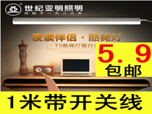 上海亚明led灯管5.9 !