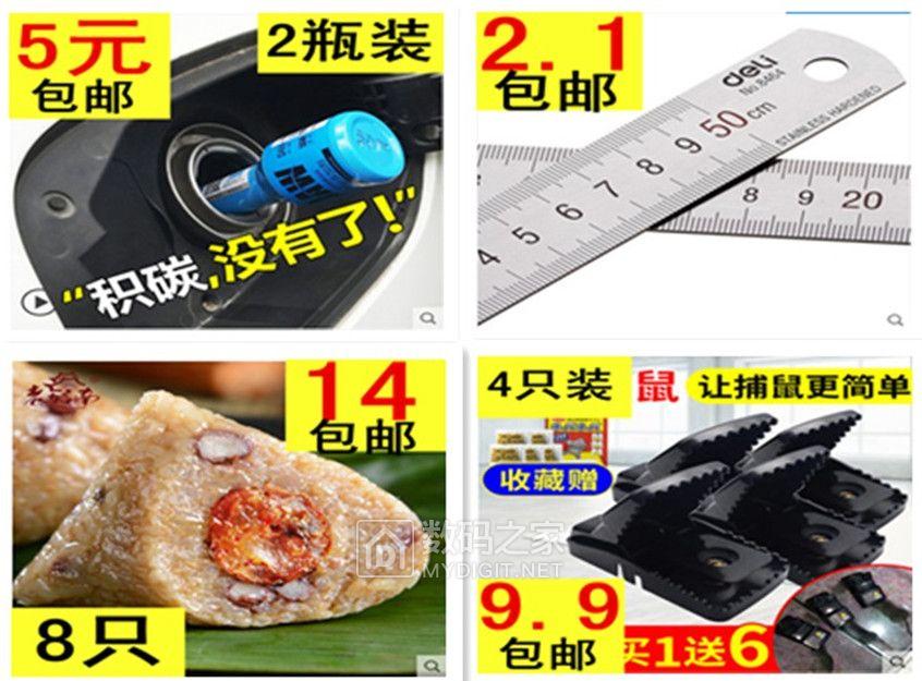调光护眼LED台灯17.9!钛美特I6无线蓝牙耳机58!小卫自动感应泡沫洗手机79