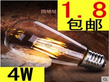 爱迪生4W灯泡1.8!干大