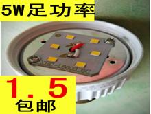 高端5Wled灯泡1.5!特