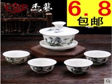 杰艺功夫茶具套装6.8!