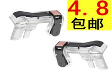 盛大吃鸡神器4.8!上海