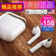 苹果蓝牙无线耳机迷你