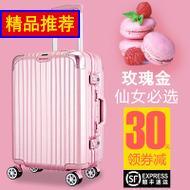 南翔行李箱女拉杆箱小
