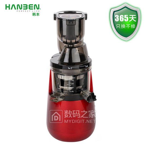 韩本原汁机PU-B11大口径家用电动慢速原汁机低速榨汁机果汁机
