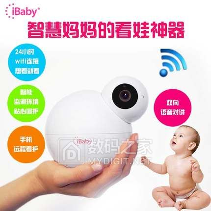 iBaby M7婴儿监护器监视器智能机宝宝看护仪无线远程监控摄像头