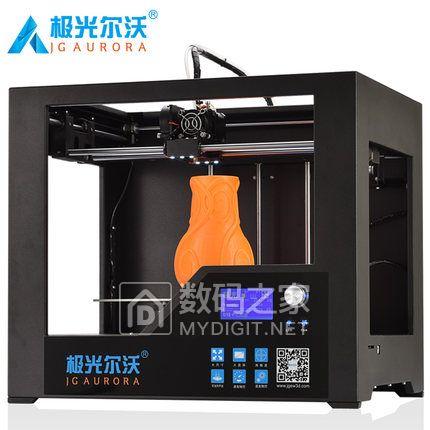 极光尔沃Z-603S 桌面级3D打印机家用高精度立体精准金属框架