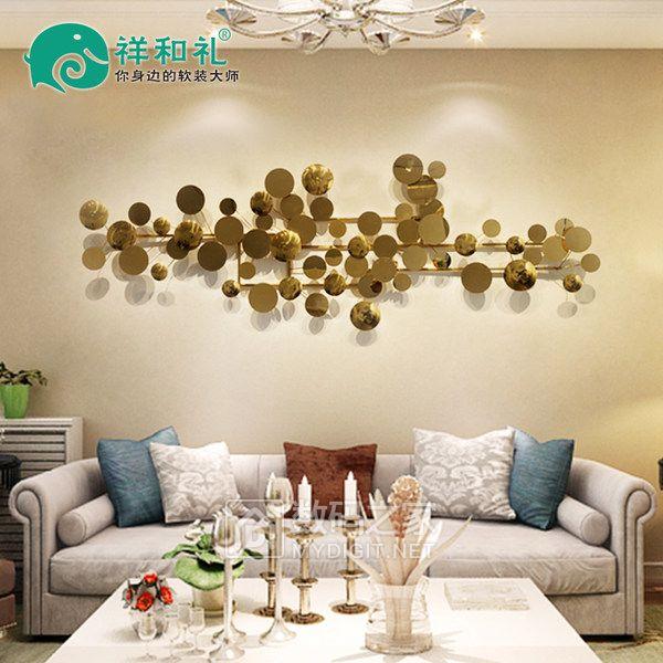 金属壁饰客厅沙发背景墙上装饰品挂件样板间墙面创意壁挂铁艺墙饰