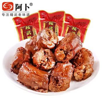 【来利洪】苏打饼干代餐食品700g【券后】9.80元!-5.21日更新超值