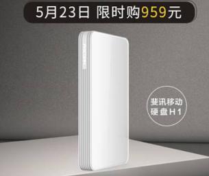 官网0元购活动大放送!