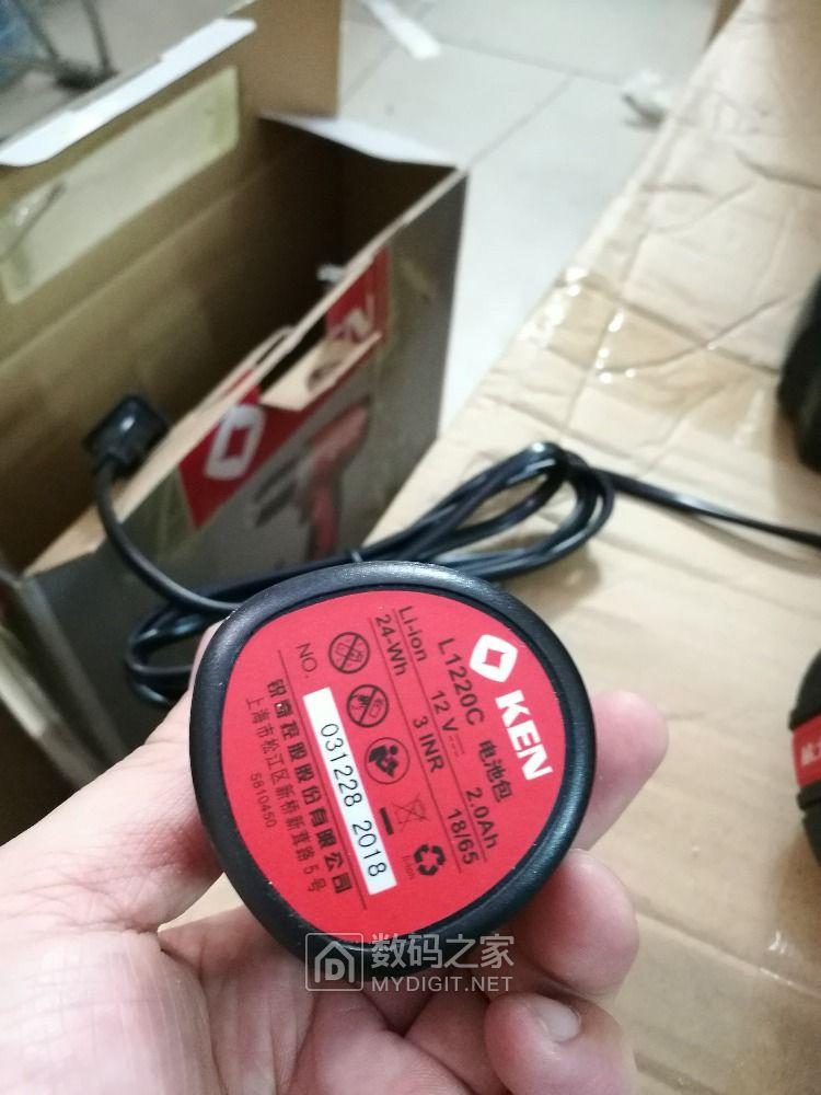 今天入手一把锐奇无刷电钻,