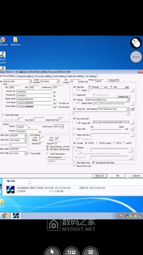 SM3267ae量产格式化失败到底是个什么情况??