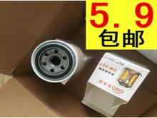 全车系机油滤芯5.9!华