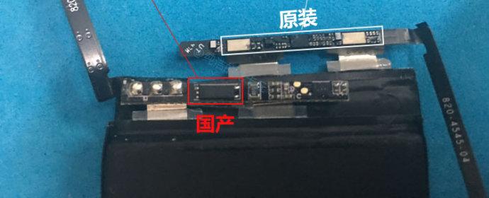 """iphone""""大屌电池"""" 提升容量更长续航 索尼电芯 二手耳机 原屏排线 等苹果全家零件"""