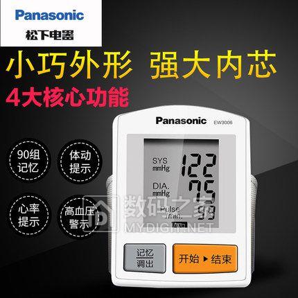 Panasonic松下EW3006家