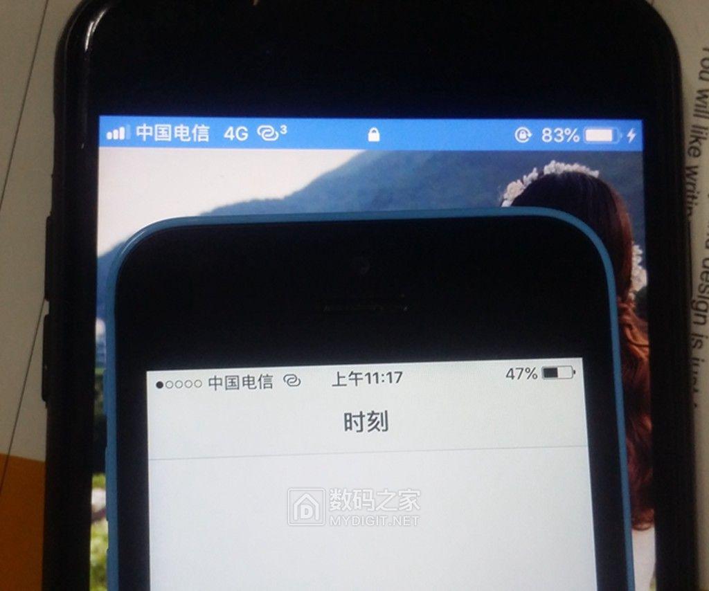 苹果iphone5C 赛睿大师