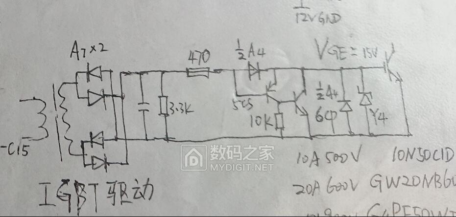 【求助】西门子变频器IGBT驱动电路