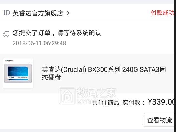 英睿达BX300 240G有何优缺点?现在369元还可用券减。