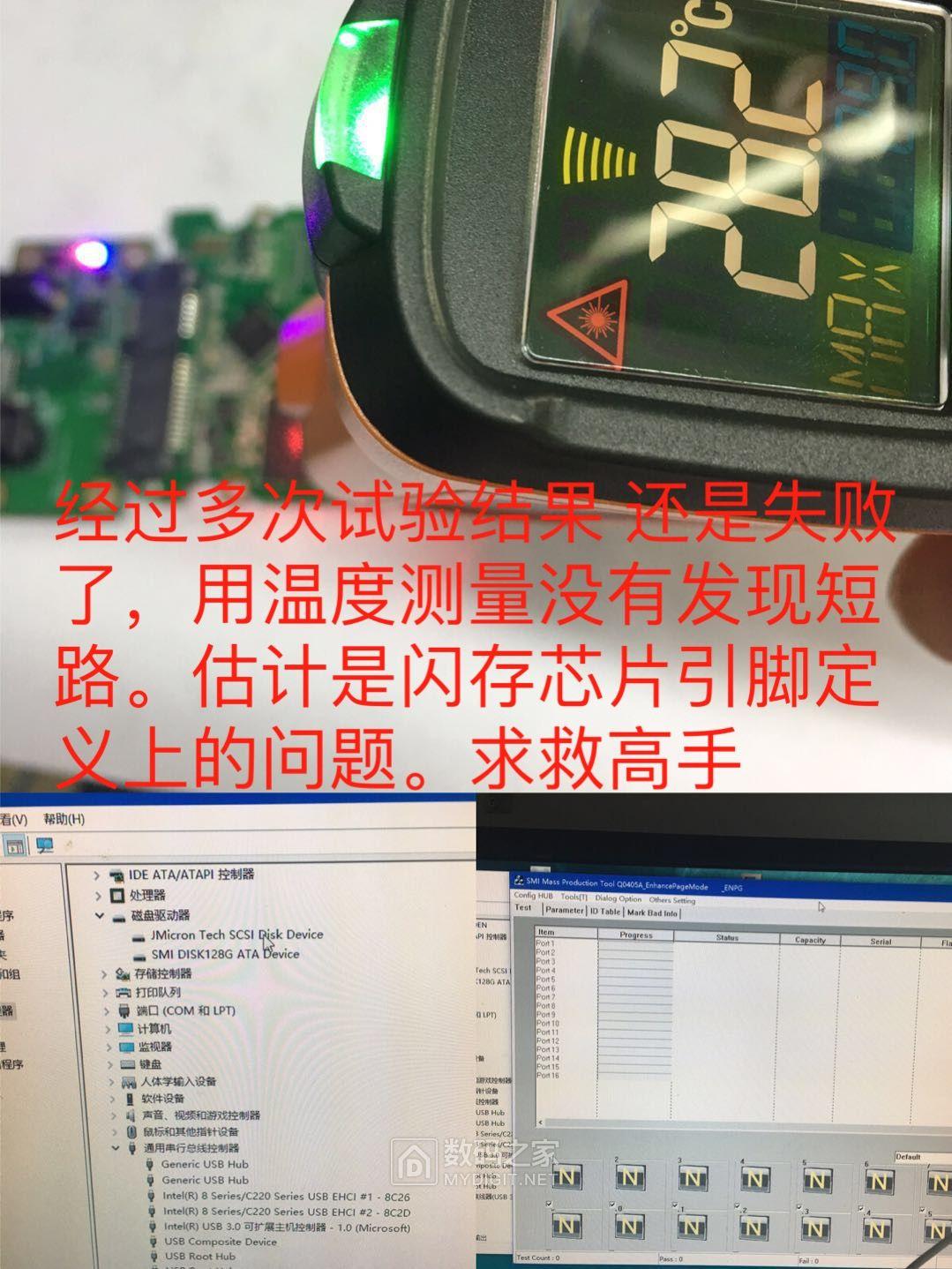 拆解 希捷 800G SSD SAS 1200 固态硬盘 ST800FM0043 KLECG8GE7A-E201