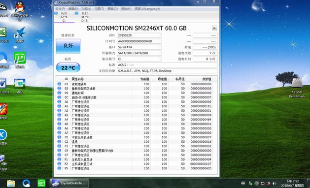 64G固态硬盘 32G的U盘 128G的U盘一堆做了