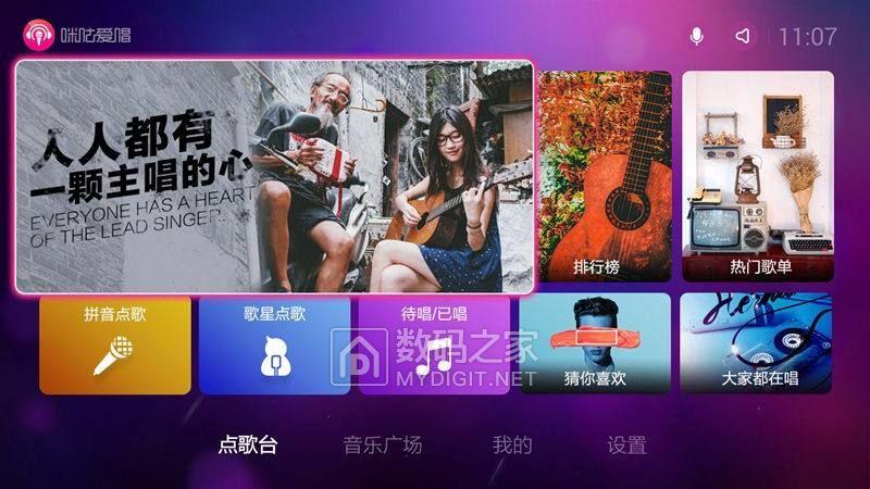 Changhong/长虹 55A3U智能电视怎么接话筒k歌