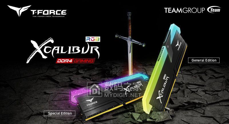 王者之剑,所向披靡 十铨电竞发光内存T-FORCE XCALIBUR正式发布
