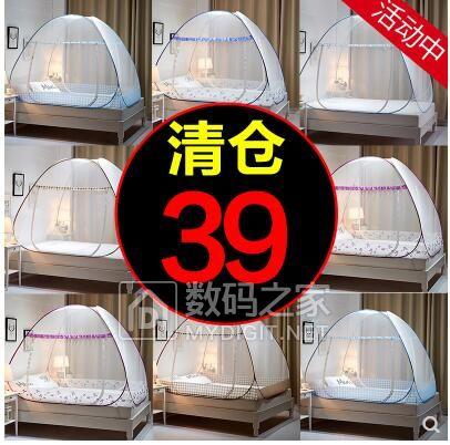 中式实木吊灯6.9!玻璃水2.8!充电电池套装12.9!5升智能电饭煲89