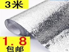 3米防油锡纸1.8!起点全铜水龙头1.4!夏科32G高速U盘19.8!一卫不锈钢地漏5.1