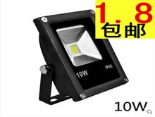 10W投光灯1.8!统一4L全合成机油109!夏科32G高速U盘19.8!3米防油锡纸1.8