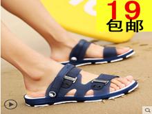 绝派新款男士凉鞋19.9