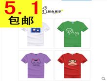 儿童莱卡棉短袖T恤5.1