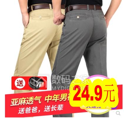 超值男装!短袖T恤5元 休闲短裤14元 速干套装29元 棉麻套装29 牛仔裤49 迷彩服套装25