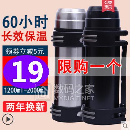 化油器清洗剂2.9紫砂杯19投光灯1.8蛋卷机24保暖护膝 6.9动感单车369免钉胶3.9