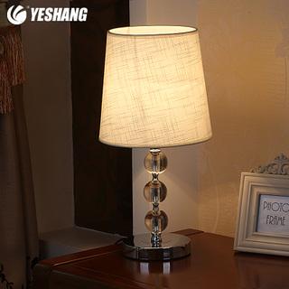 儿童架子鼓玩具15!亮充电头戴式电筒头灯9.8!折叠桌小饭桌44!太阳能路灯14!