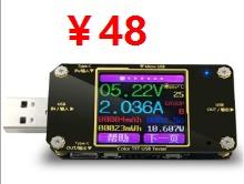 折叠旅行电热水壶78!usb3.0移动硬盘盒18!电视通用挂架9.9!无线对讲机59!
