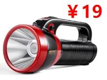 Re:电池充电器+可充电池*8节12!精品美工刀3.9!双杆浴巾架8.8!万用表电池10粒9.9 ..