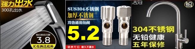花洒2.8焊枪4.8钢化膜2片2.8朗科内存卡29血糖仪6.9点火器7.9双缸气泵69鱼轮14