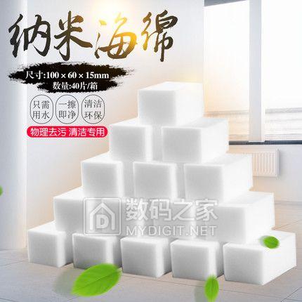 广西小台农芒果10斤24.