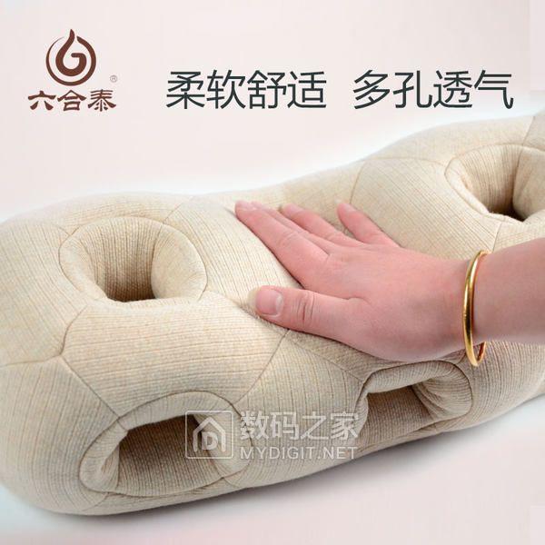 六合泰14孔健康护耳枕荞麦枕头决明子枕头护颈椎枕睡眠助眠枕头夏