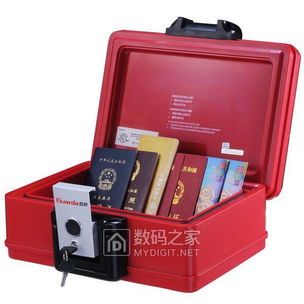 盾牌保险柜如何?小型家用保险箱