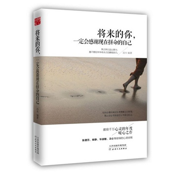 6.14日最新超值推荐大集合