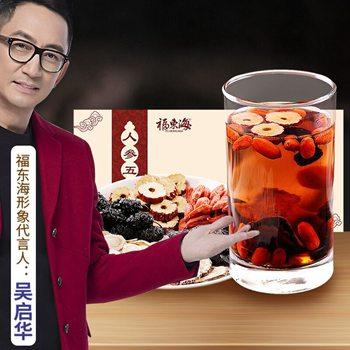 6.14日更新超值推荐大集合