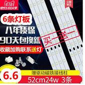 LED灯板24瓦6条6.6!保罗牛皮腰带5!忆捷32G内存卡26 螺蛳粉2袋