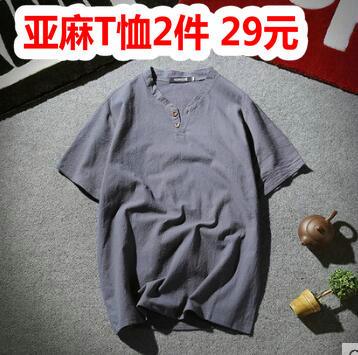 亚麻T恤2件29!三只松