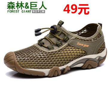森林巨人登山鞋49!健