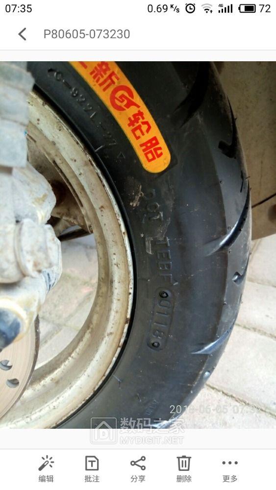 超龄服役的轮胎