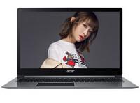 宏碁Acer蜂鸟Swift3 15.6英寸全金属笔记本,直降700元!引爆6.18